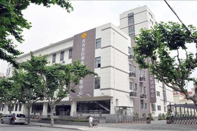 主页 行业动态 养老资讯           上海市杨浦区延吉新村街道切实